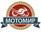 скутеры от компании МотоМир, фото