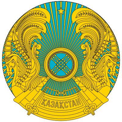 фото герба Казахстана