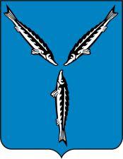 фото герб Саратова