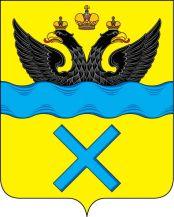 фото герба Оренбурга