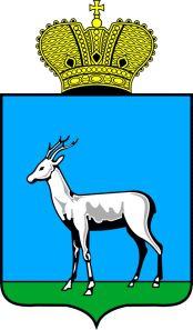 фото герба Самары