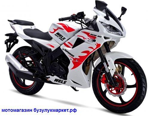 мотоциклы в Уфе, фото