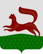 фото герб Уфы