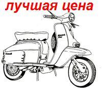 лучшая цена на скутер MotoLand BWS 150, фото