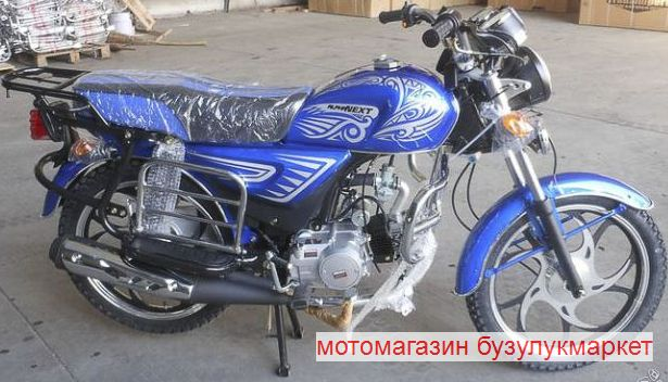 мопед alpha sabur next 110