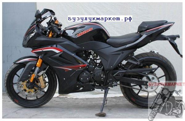Ветрозащита для мотоцикла